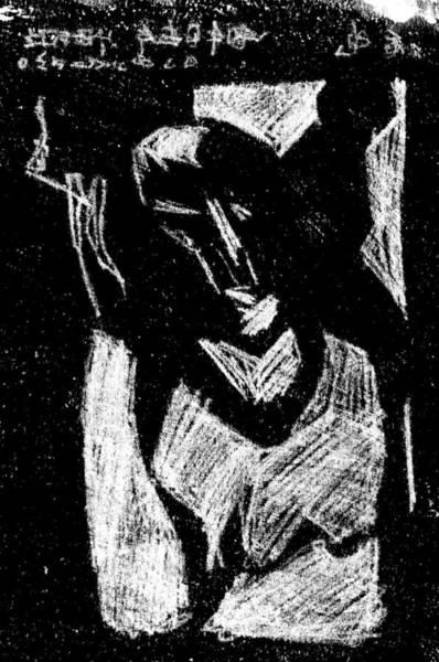 Drawing - Black Ivory Actual 1b11x by Artist Dot