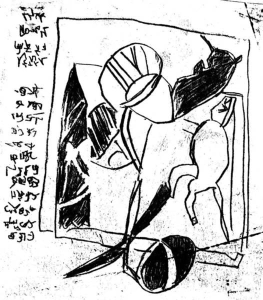 Drawing - Black Ivory Actual 1b17z by Artist Dot
