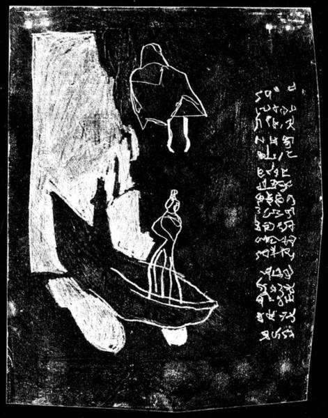 Drawing - Black Ivory Actual 1b35x by Artist Dot