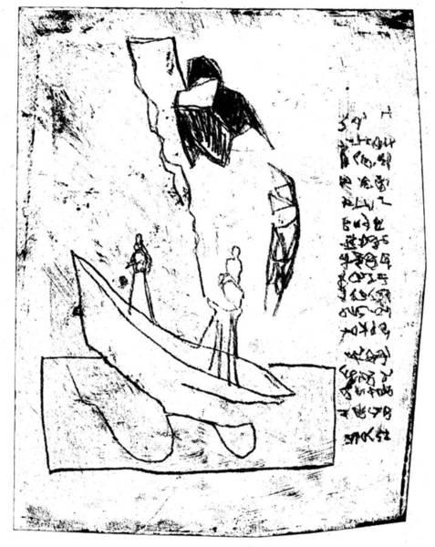 Drawing - Black Ivory Actual 1b37z by Artist Dot