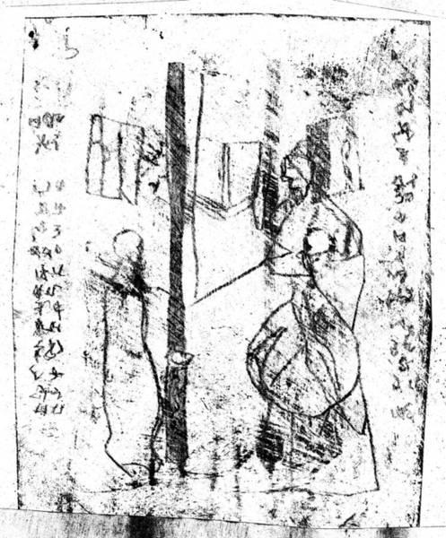 Drawing - Black Ivory Actual 1b38z by Artist Dot