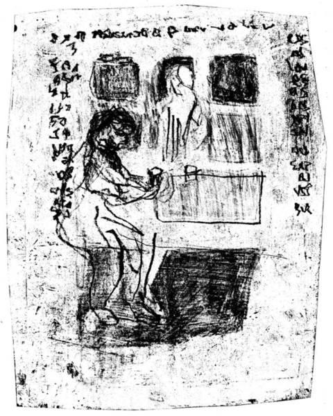 Drawing - Black Ivory Actual 1b44z by Artist Dot