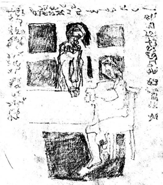 Drawing - Black Ivory Actual 1b46z by Artist Dot