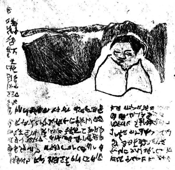 Drawing - Black Ivory Actual 1b63z by Artist Dot
