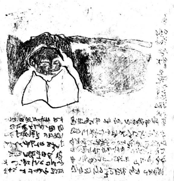 Drawing - Black Ivory Actual 1b64z by Artist Dot