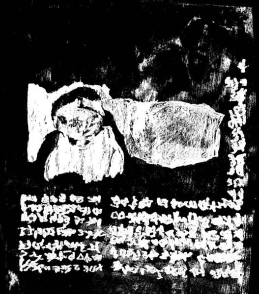 Drawing - Black Ivory Actual 1b71x by Artist Dot