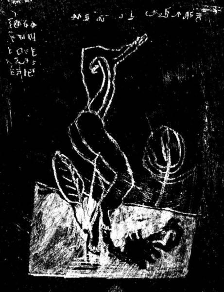 Drawing - Black Ivory Actual 1b75x by Artist Dot