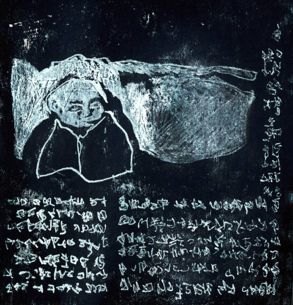 Drawing - Black Ivory Issue 1b64b by Artist Dot