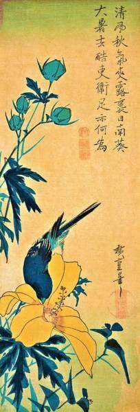 Wall Art - Painting - Blue Bird by Utagawa Hiroshige