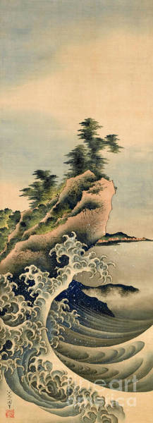 Wave Breaking Painting - Breaking Waves, Edo Period, 1847  by Hokusai