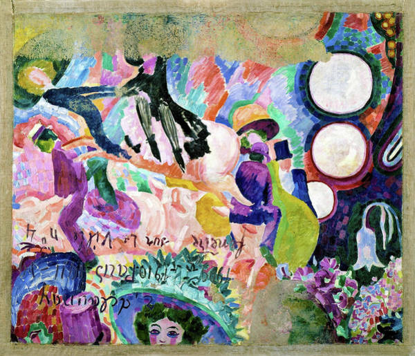 Wall Art - Painting - Carousel Of Pigs - Digital Remastered Edition by Robert Delaunay