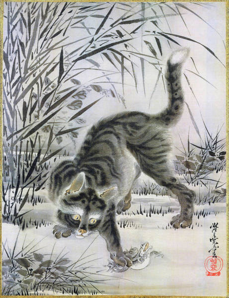 Wall Art - Painting - Cat Catching A Frog - Digital Remastered Edition by Kawanabe Kyosai