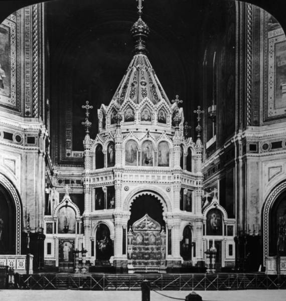 Cathedral Of Christ The Savior Photograph - Cathedral Altar by Hulton Archive