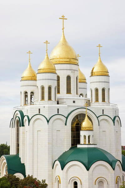 Cathedral Of Christ The Savior Photograph - Cathedral Of Christ The Saviour by Gavin Hellier / Robertharding