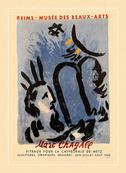 Photograph - Chagall Exhibition 1960 by Andrew Fare