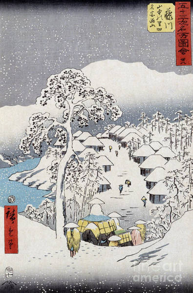 Wall Art - Painting - Characters Under The Snow by Hokusai