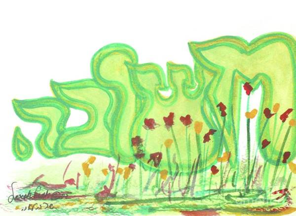 Painting - Chashuva Nf13-146 by Hebrewletters Sl