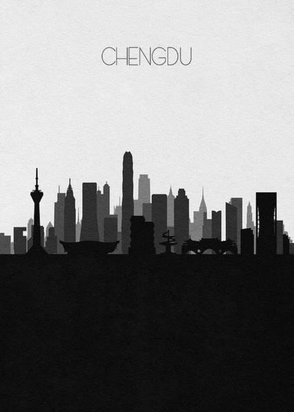 Digital Art - Chengdu Cityscape Art by Inspirowl Design