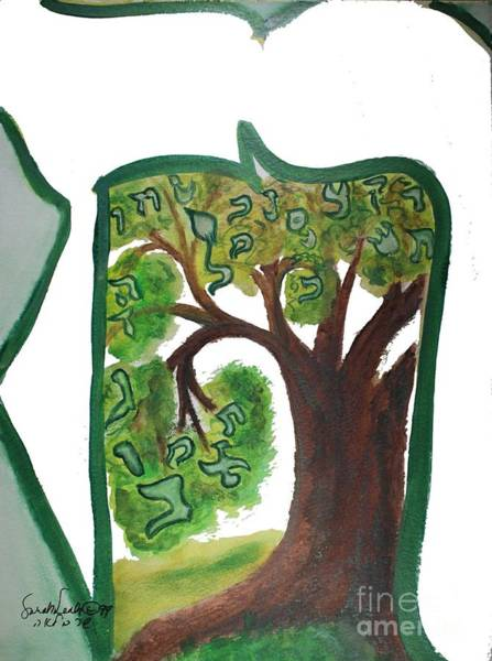 Painting - Chet, Tree Of Life  Ab21 by Hebrewletters Sl