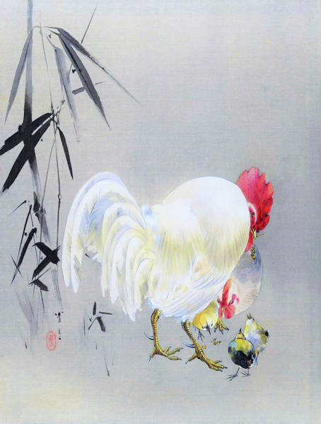 Chick Painting - Chickens And Chicks - Digital Remastered Edition by Watanabe Seitei