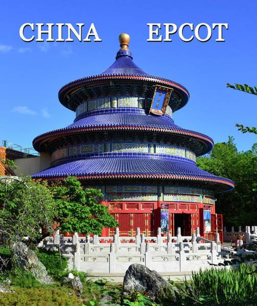 Epcot Center Wall Art - Photograph - China At Epcot Poster Work A by David Lee Thompson