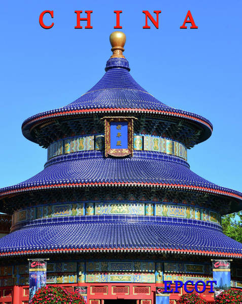 Epcot Center Wall Art - Photograph - China At Epcot Work B by David Lee Thompson