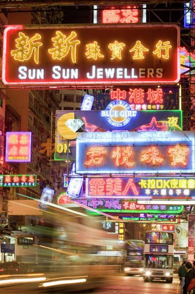 Calligraphy Photograph - China, Hong Kong, Kowloon, Nathan Road by Maisant Ludovic / Hemis.fr