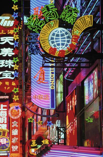 Chinese Language Photograph - China, Shanghai, Neon Lights On Nanjing by Peter Adams