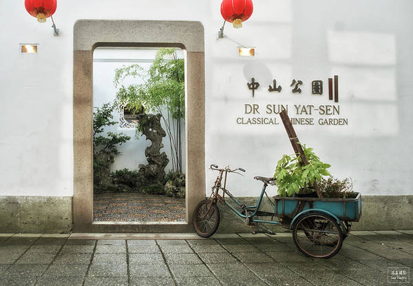 Wall Art - Photograph - Chinese Bicycle by Sean Dimitrie