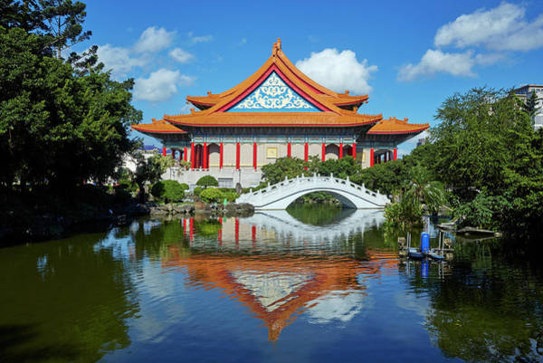 Concert Hall Photograph - Chinese Bridge At The Memrial Hall Park by Allan Baxter
