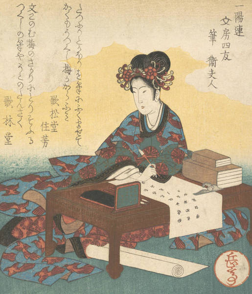 Relief - Chinese Lady Seated At A Table, Composing An Ode by Yashima Gakutei