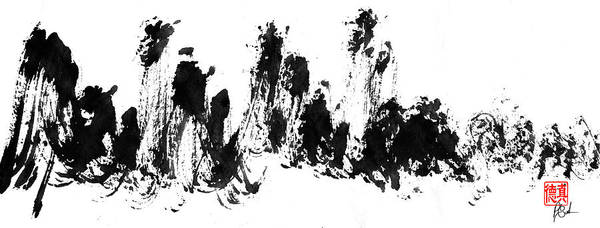 Chinese Brush Painting - Chinese Mountains by Peter Cutler