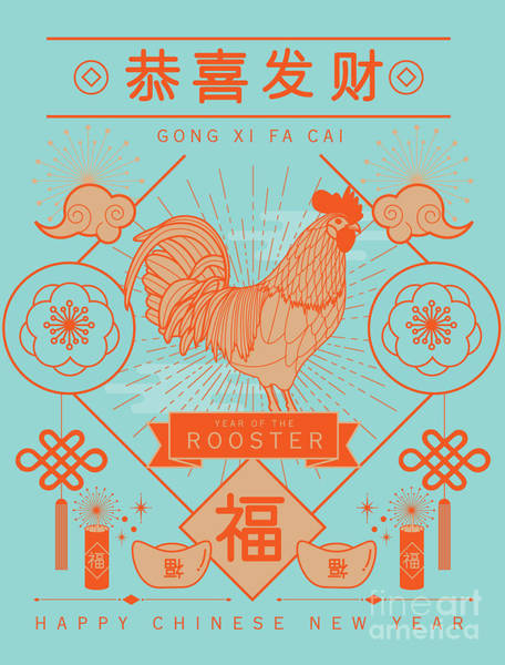 Wall Art - Digital Art - Chinese New Year Year Of The Rooster by Lyeyee