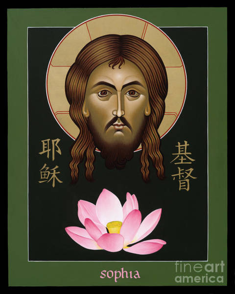 Painting - Christ Sophia - The Word Of God - Mrsop by Fr Michael Reyes OFM