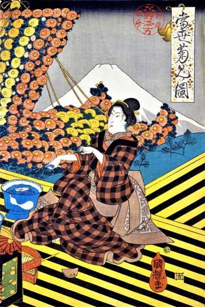 Wall Art - Painting - Chrysanthemum Party - Digital Remastered Edition by Utagawa Kuniteru