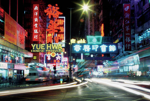 Shopping Districts Wall Art - Photograph - City Lights Of Hong Kong At Night by Medioimages/photodisc
