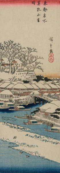 Relief - Clear Weather After Snow At Matsuchiyama by Utagawa Hiroshige