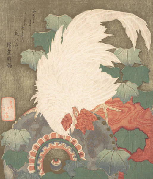 Relief - Cock On Drum by Totoya Hokkei