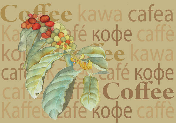 Wall Art - Digital Art - Coffee by A.v. Art