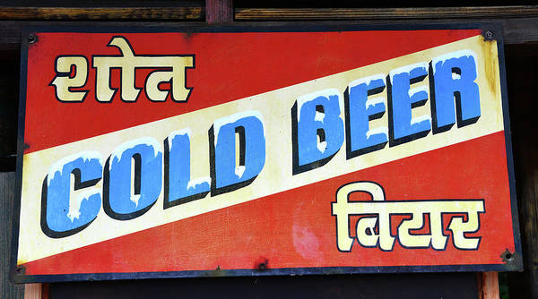Wall Art - Photograph - Cold Beer In India by David Lee Thompson