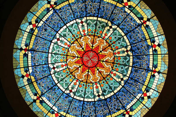 Bahrain Photograph - Color Glass Dome Of Bait Al Quran by Ali Al Mubarak
