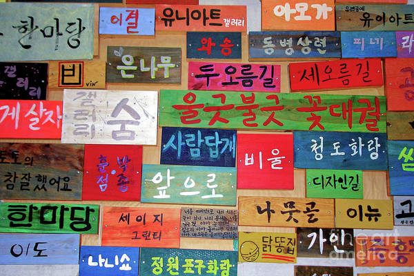 Language Photograph - Colorful Korean Hangeul Signs by Delphimages Photo Creations