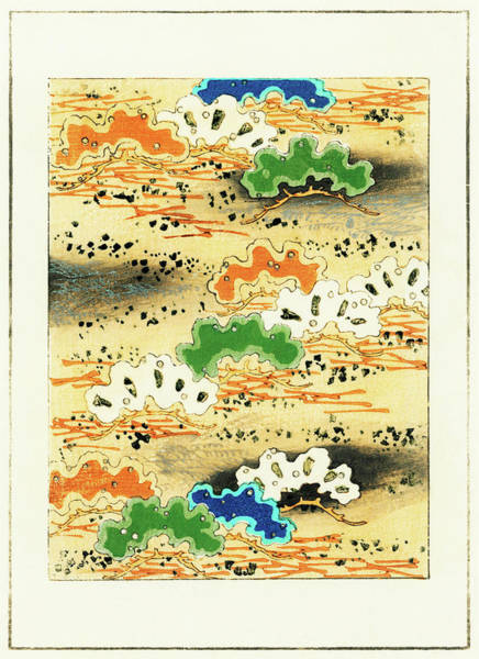 Wall Art - Painting - Colorful Pine Tree - Japanese Traditional Pattern Design by Watanabe Seitei