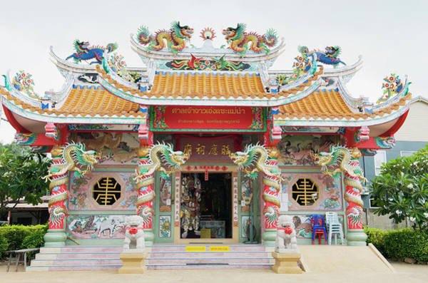 Chinese Language Photograph - Colourful Chinese Temple by Otto Stadler