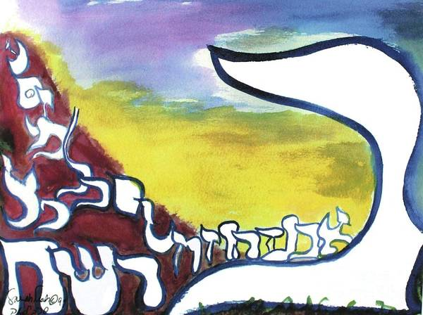 Painting - Coming Home Ab15 by Hebrewletters Sl