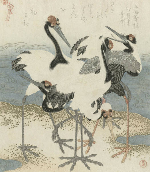 Relief - Common Cranes On The Water by Kubo Shunman
