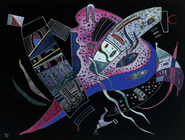 Wall Art - Painting - Concentre, 1937 by Wassily Kandinsky
