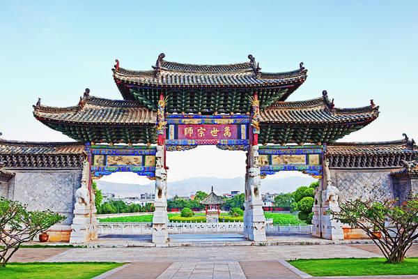 Chinese Language Photograph - Confucius Temple, Jianshui, Yunnan by John W Banagan