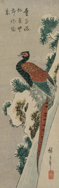 Relief - Copper Pheasant By Snowy Waterfall by Utagawa Hiroshige