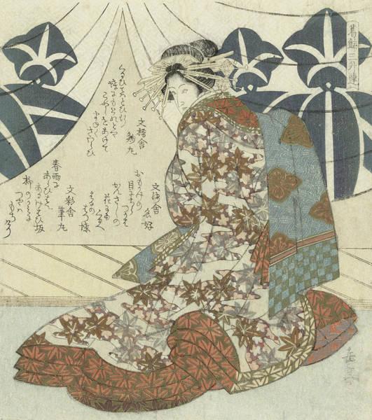 Relief - Courtesan Kewaizaka No Shosho by Yashima Gakutei